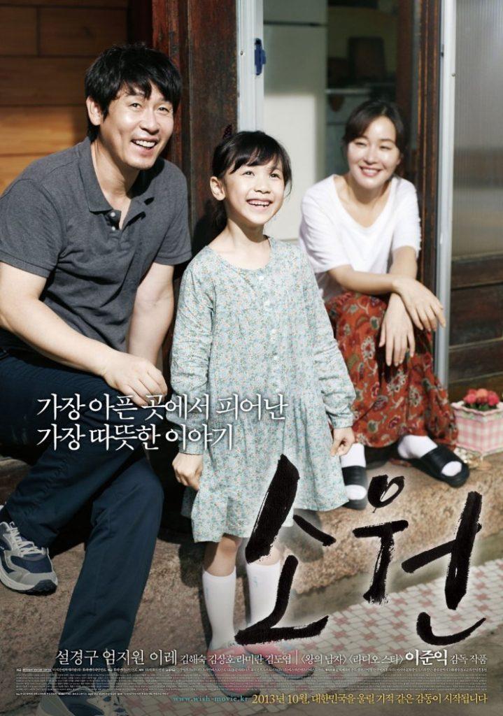 Revie Film Hope